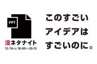 スクリーンショット(2014-02-04-22.40.14)